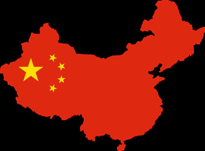 中国経済の実態は崩壊寸前??2018...
