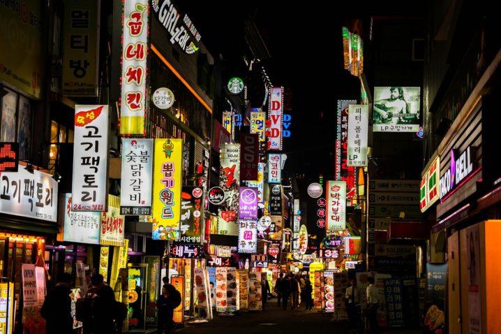 韓国株式投資